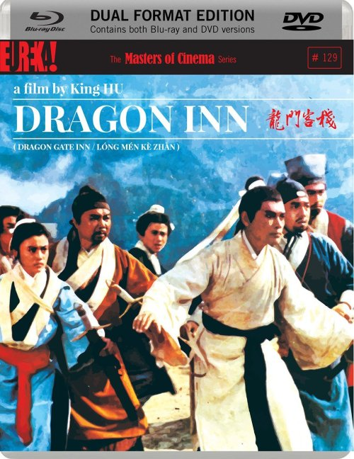 042 Dragon Inn